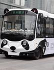 成都熊猫巴士