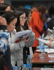 天津大学冬季双选会 天津大学11.24双选会