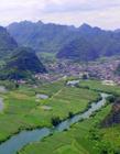 重庆喀斯特地貌图片 喀斯特地貌景观