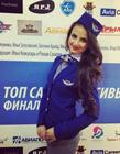俄罗斯航空制服 俄罗斯航空空姐漂亮吗