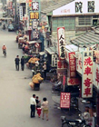 70年代的台湾