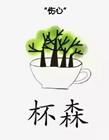 粤语音标发音对照表 粤语音标发音教程