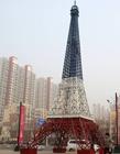 山东山寨埃菲尔铁塔