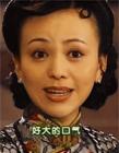 雪姨动态表情包 王雪琴动态表情包