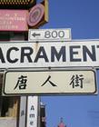 美国纽约唐人街图片