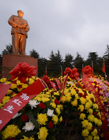 毛泽东诞辰123周年 毛主席诞辰123周年