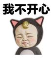 sadayuki微信表情包 sadayuki配中文字表情