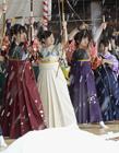 日本传统节日 日本成人节