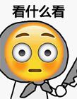 微信emoji表情包下载 最新emoji表情包下载