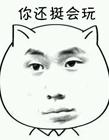 微信斗图表情包下载