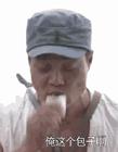 抗战神剧雷人片段 抗战神剧包子雷