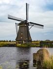 荷兰风车屋图片 风车图片