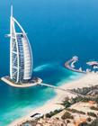 迪拜最美风景图片