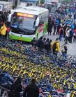 北京上千共享单车包围公交站