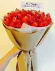草莓花束图片 草莓做成的花束图片
