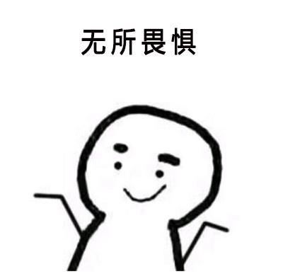 表情的表情动态白色-小人简笔-热图网fate图片+表情图片