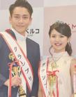 日本选出2017最美女大学生和最帅男大学生