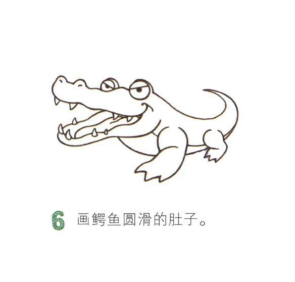 鳄鱼简笔画图片大全 鳄鱼简笔画步骤-创意图片-热图网