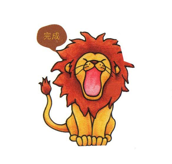 狮子365bet线上娱乐_365bet手机娱乐场_365bet 2019彩色