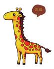 长颈鹿简笔画图片大全 长颈鹿简笔画步骤