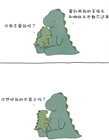 Liz Climo蠢萌漫画集