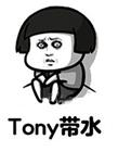 中英文夹杂表情包