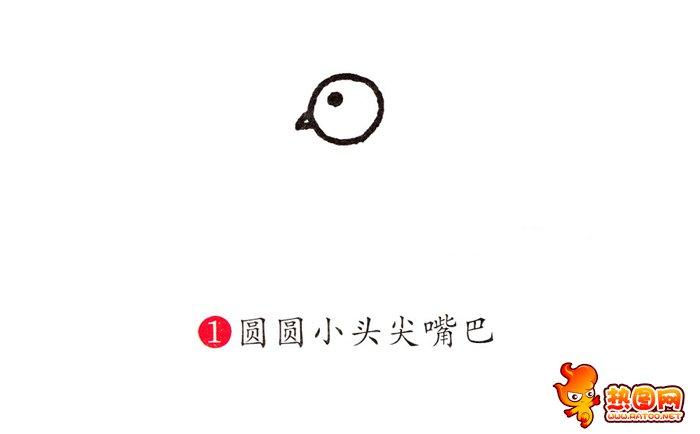 孔雀儿童简笔画