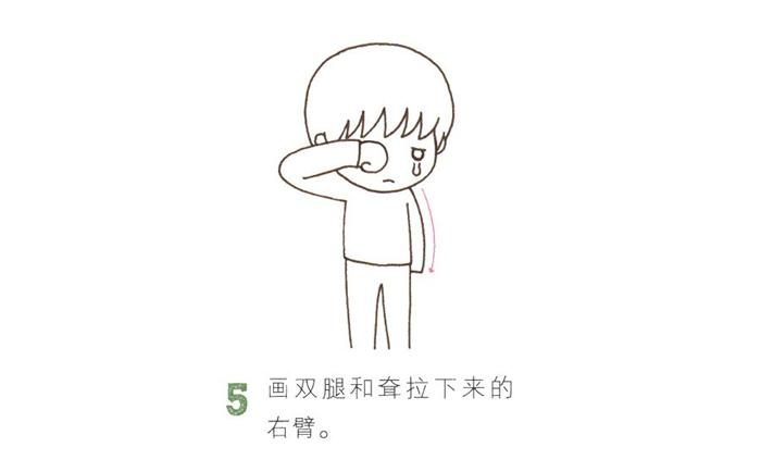 伤心的小男孩简笔画