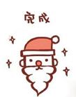 圣诞老人图片简笔画 圣诞老人简笔画的画法