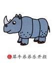 犀牛怎么画简笔画图片
