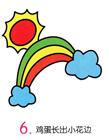 彩虹简笔画图片