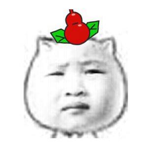 微信小表情胖子图敬礼表情包动图片