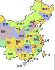 各省眼里的中国 各省眼里的中国地图