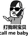 中英翻译表情包