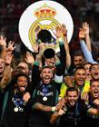 2017欧洲超级杯皇马夺冠
