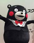 熊本熊七夕表白表情包