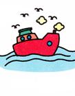 海上轮船简笔画步骤