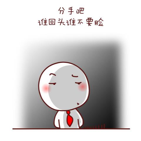 呆呆表情下载呆呆超可爱表情-表情动态图片高潮的表情包图片