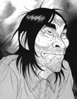 日本漫画深海鱼男搞笑gif动态表情包