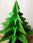 圣诞树折纸图解 折纸圣诞树的步骤图解
