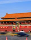 北京天安门的图片 北京天安门的图片大全