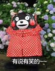 下雨天的表情包 熊本熊关于下雨的表情包