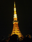日本东京塔图片