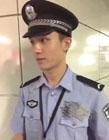 最帅警察图片 长的很帅的警察图片