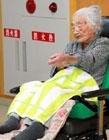 世界最长寿老人去世 最长寿女性去世