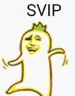 SVIP动态表情包 svip是什么意思