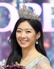 2018韩国小姐比赛完美落幕 23岁金秀敏夺得冠军