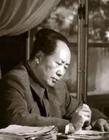 毛主席珍贵照片 毛主席年轻时的照片