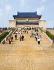 高清南京中山陵图片 纪念伟大的民主革命先行者孙中山