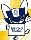 2020年东京奥运会吉祥物 名字寓意未来永远